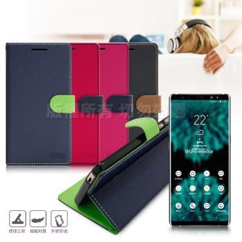 【台灣製造】FOCUS for Samsung Galaxy Note 9 糖果繽紛支架側翻皮套