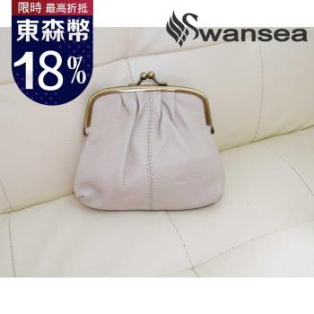 swansea emmas系列牛皮框包-典雅白