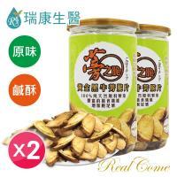 瑞康生醫 蒡之脆-日本柳川頂級黑牛蒡高纖脆片4罐組(採有機黑牛蒡製成)