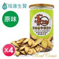 瑞康生醫 蒡之脆-日本柳川頂級黑牛蒡高纖脆片4罐-原味(採有機黑牛蒡製成)