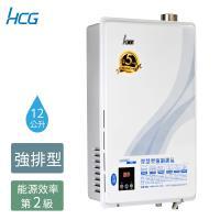 HCG和成數位恆溫熱水器12公升GH1266