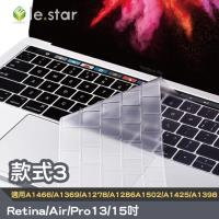 Lestar Apple Mac Book Air 13吋 /  15吋 /  17吋 鍵盤膜