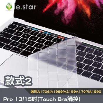 Lestar Apple Mac Book Pro 13吋 / 15吋 有Touch Bra 鍵盤膜