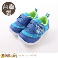 魔法Baby 寶寶鞋 台灣製POLI正版安寶款女寶寶止滑鞋 sa81706