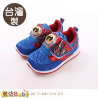 魔法Baby 男童運動鞋 台灣製超人特攻隊正版閃燈運動鞋 sa87106