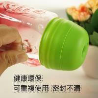 佶之屋 馬卡龍純色食品用FDA矽膠防漏杯蓋