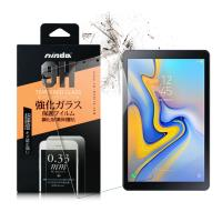 NISDA For SAMSUNG Galaxy Tab A 10.5吋 2018 鋼化 9H 0.33mm玻璃螢幕貼-非滿版