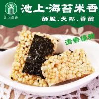 池上農會 - 池上米香-海苔(10g-入   18入-包)