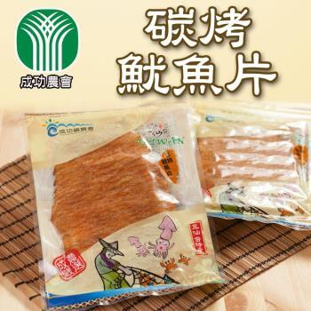 成功農會 碳烤魷魚片-80g-包 (1包)
