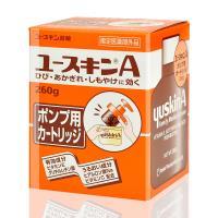 悠斯晶A 乳霜260g(家庭號補充瓶)