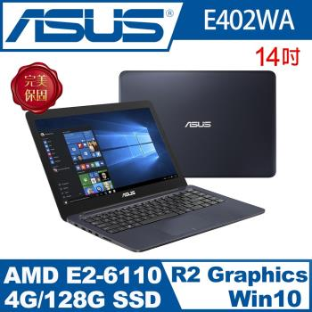ASUS 華碩 E402WA 14吋E2-6110四核SSD效能超值文書效能筆電
