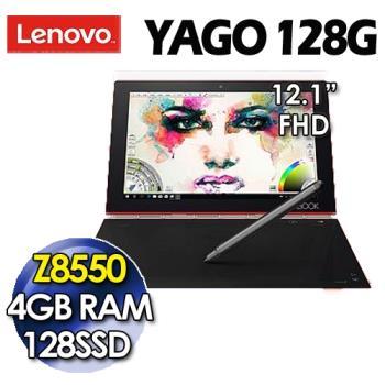 Lenovo Yoga book 10.1吋 FHD Z8550/4G/128G/WIN 10 (紅色) 超薄二合一平板電腦 贈10吋專用內袋