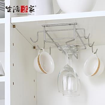 生活采家 台灣製304不鏽鋼廚房馬克杯高腳杯架
