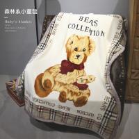 R.Q.POLO 輕柔保暖森林系小童毯-100x140cm(經典泰迪熊)