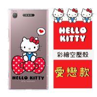 【Hello Kitty】SONY Xperia XZ1 彩繪空壓手機殼(愛戀)