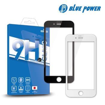 BLUE POWER Samsung 三星Galaxy A8+ 2018 2.5D滿版 9H鋼化玻璃保護貼