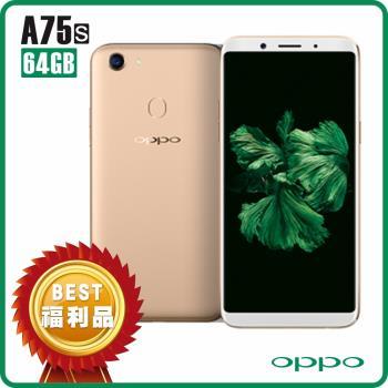 拆封福利品 OPPO A75S  (4GB/64GB) 6吋八核心智慧型手機 香檳金