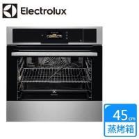 ★108/3/31前贈好禮~ Electrolux 伊萊克斯 EOB9956XAX  45CM 蒸烤箱