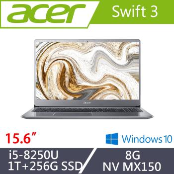 Acer宏碁 Swift 3 輕薄效能筆電 SF315-52G-53KQ 15.6FHD/i5-8250U/8G/1T+256G SSD/MX150