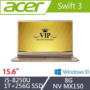 Acer宏碁 Swift 3 輕薄效能筆電 SF315-52G-57R8 15.6FHD/i5-8250U/8G/1T+256G SSD/MX150