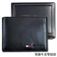 【Tommy】Tommy Hilfiger 牛皮夾 簡式零錢袋 品牌盒裝/黑色
