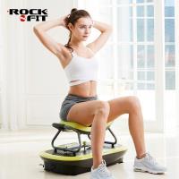 Wonder Core- Rock N Fit 3D搖滾運動椅震動健身機