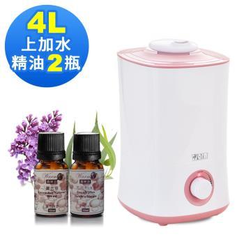 (2選1)Warm香氛負離子超音波水氧機(W-400)+澳洲單方純精油10ML x 3瓶(贈香薰吊飾)