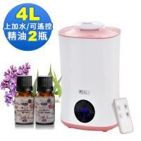 (2選1)Warm定時/遙控香氛負離子超音波水氧機(W-401)+贈來自澳洲單方純精油10mlx2瓶