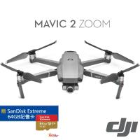 DJI Mavic 2 Zoom 空拍機-光學變焦單機版