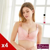 Olivia 無鋼圈大尺碼包覆集中蕾絲內衣4件組