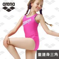限量 秋冬新款  arena 女童 連體三角泳衣 CJM8447WJ 兒童泳衣 青少年 舒適速乾