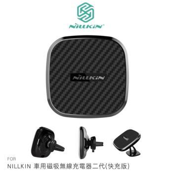 NILLKIN 車用磁吸無線充電器二代(快充版) - 網