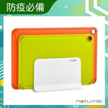 韓國Naturnic 抗菌防滑雙面砧板兩件組