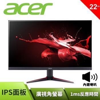 ACER宏碁 VG220Q 22型IPS面板FreeSync電競液晶螢幕