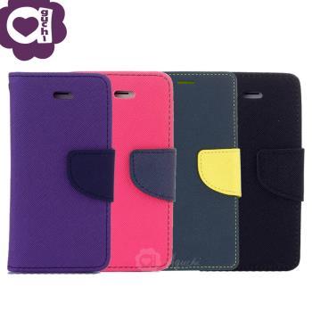 HTC U11 馬卡龍雙色側掀手機皮套 磁吸扣帶 支架式皮套 紫桃藍黑多色可選