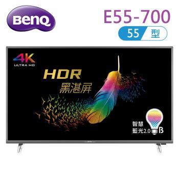 明基BenQ55型 4K HDR連網智慧藍光顯示器+視訊盒E55-700