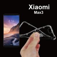 Airpillow Xiaomi 小米MAX3 全包覆氣墊透明空壓殼