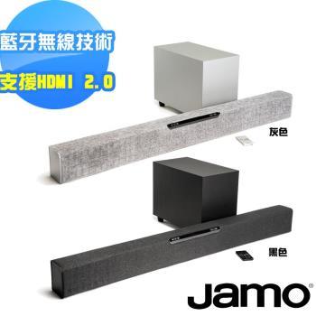 福利品-丹麥JAMO 2.1聲道單件式環繞SoundBar SB40