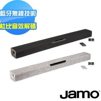 福利品-丹麥JAMO 內建低音 Soundbar SB36