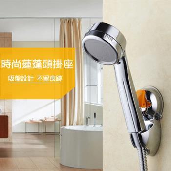快樂家-強效透明防水吸盤無痕蓮蓬頭掛架