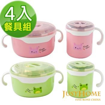 Just Home樂趣動物304不銹鋼兒童碗杯餐具4件組(2種款式)