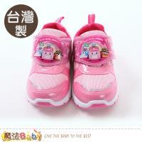 魔法Baby 女童鞋 台灣製POLI正版安寶款閃燈運動鞋 sa81213