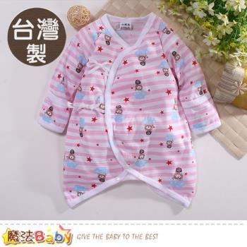 魔法Baby 包屁衣 台灣製嬰兒薄長袖護手蝴蝶衣 k60655