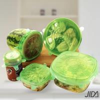佶之屋 歐美熱銷 新款可掛式食品級萬用保鮮蓋 6件組-綠色