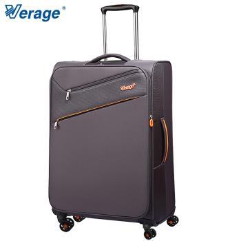 Verage 維麗杰 24吋三代極致超輕量行李箱 (灰)