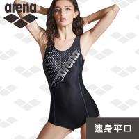 限量 秋冬新款 arena 女士 訓練款 TMS8141W 女士 連體泳衣時尚 保守 女顯瘦遮肚 修身小平角