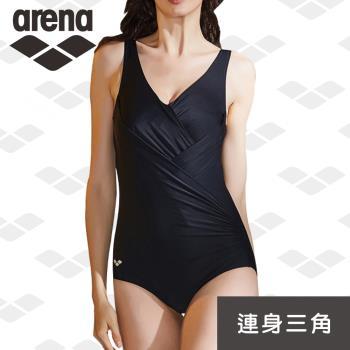 限量 秋冬新款 arena 運動休閒款 CLM8280W 三角連體泳衣 保守泳衣 溫泉聚攏 女連體泳衣