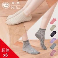PEILOU 貝柔百搭幾何造型棉襪(6入組)(船型襪 短襪)