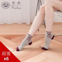 PEILOU 貝柔復古手繪文青風短襪(6雙組)(3款可選)
