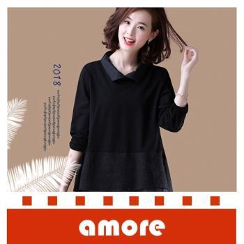 Amore 大碼女裝韓版寬鬆高棉V領套頭長袖襯衫